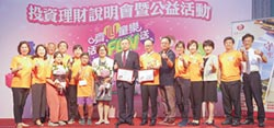 臺灣銀行、富蘭克林暑期獻愛學童