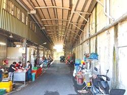 基市南榮市場 將改造活化