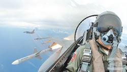 F-16V預算2500億 4年後首架交機