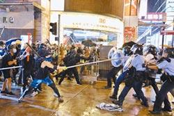 港警批示威者越界 開槍合法合理