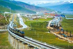 青藏公路 世界屋脊上的天路