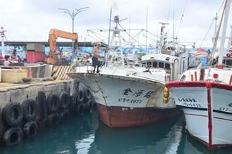 涉安毒走私金海銘號漁船遭法拍 58萬標出