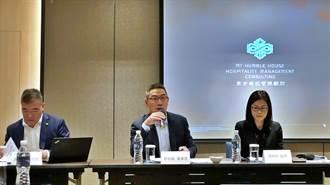 《觀光股》寒舍H1獲利年增逾4成,陸客限縮影響未達1%