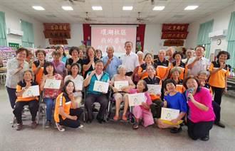 接生無數人 大內環湖社區幫99歲接生婆出書
