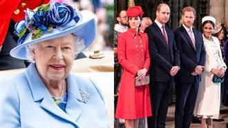 皇室成員可以刺青嗎?英女王孫女這樣說