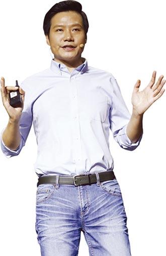小米投資押對寶 雷軍:已有3家科創板上市