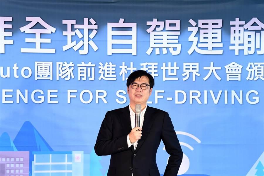 行政院副院長陳其邁26日出席「杜拜全球自駕車運輸挑戰賽-台灣iAuto團隊前進杜拜世界大會」頒獎典禮。(圖/行政院)