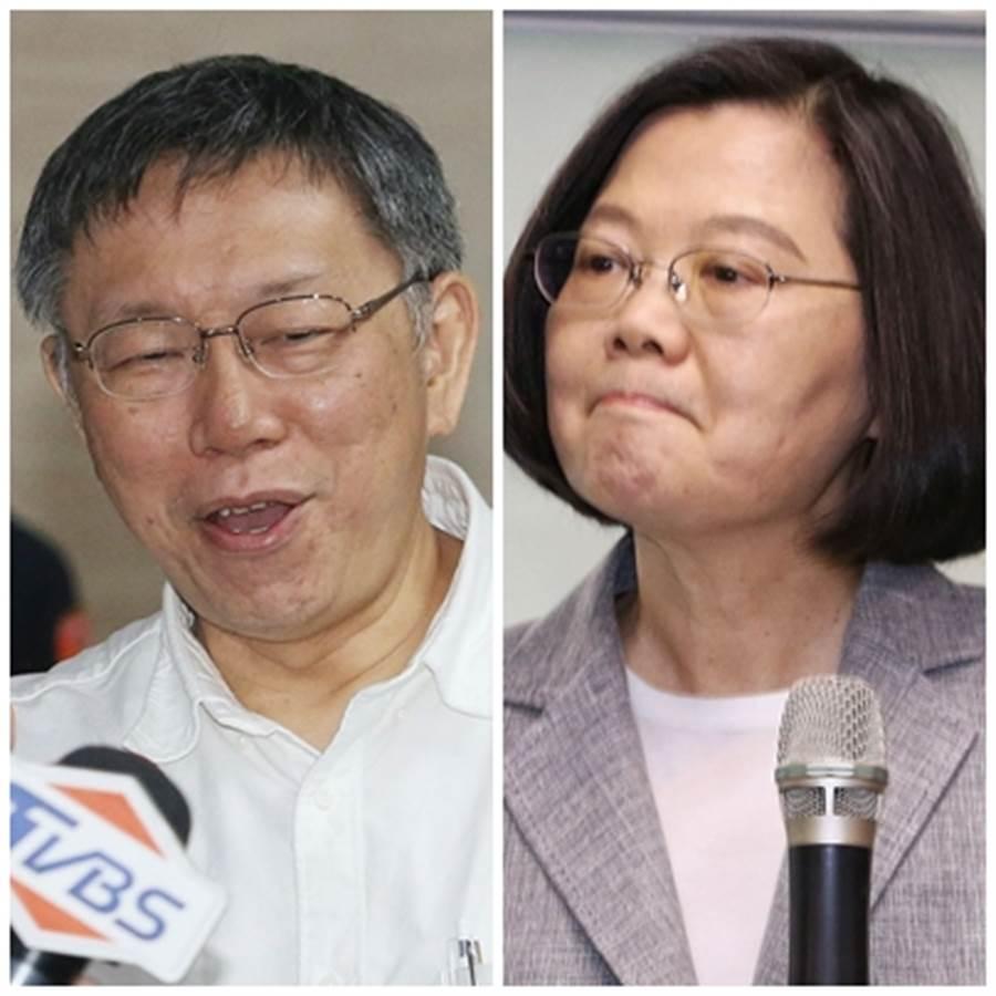 柯文哲(左)表示聽不懂蔡英文(右)說的台灣價值。(圖/資料照片合成)