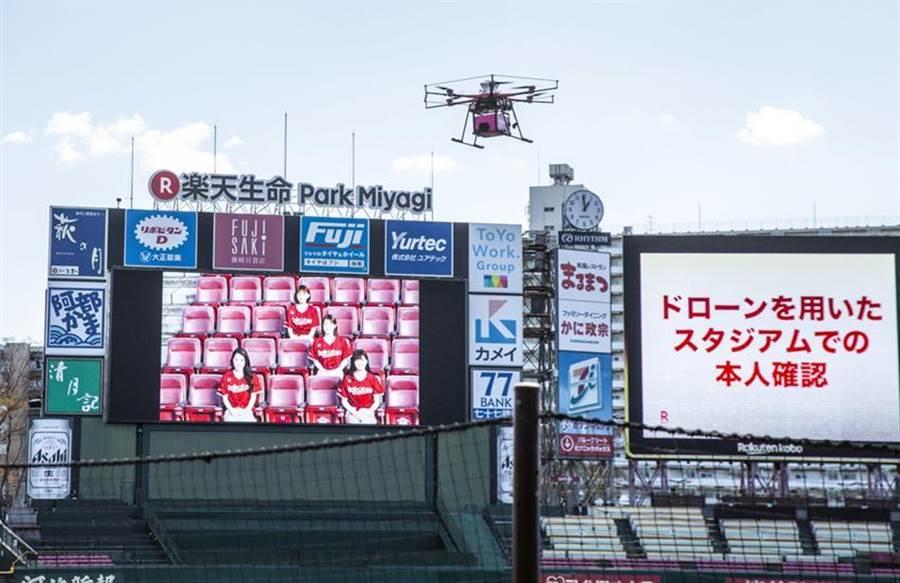 (日本樂天集團提供全日第一個商業無人機遞送服務。圖/樂天提供)