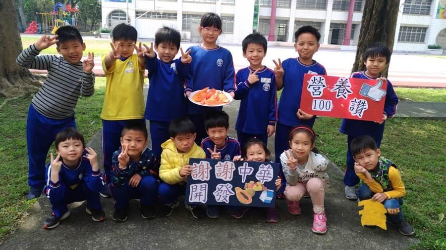 中華開發「營養100分計畫」補助彰化縣二水鄉復興國小學童水果、牛奶,補充成長所需營養 。(開發金控提供)