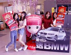 係金欸!超狂火鍋業者 周年慶送BMW