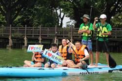 新營天鵝湖獨木舟和立槳免費體驗 28日起開放報名