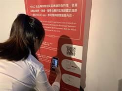 藝術作品也能導入區塊鏈 台灣新創HOLIC推認證系統