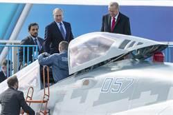 撇老美!土俄談買賣蘇-35與蘇-57