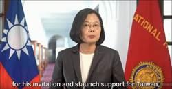 蔡英文:軍購不是要引衝突 實力讓霸權忌憚