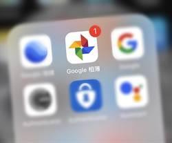 Google Photos現可辨識相片內文字 T恤文字也能搜