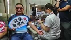 麗明營造衝刺總累積捐血數 衝破1萬袋