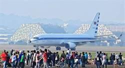 空軍司令部:總統專機發動機正常 媒體報導不實