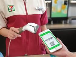 4大超商都可用了!LINE Pay一卡通7-ELEVEN上線