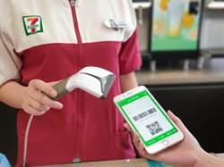 全台7-11可用LINE Pay一卡通帳戶付款 回饋最高30%