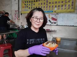 史媽媽古早味炒麵 20年飄香好滋味