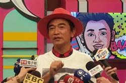 《綜藝大熱門》三度入圍 吳宗憲神預言金鐘「三搶二」