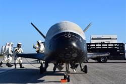 美祕密神機X-37B刷新太空飛行紀錄