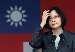 為哪樁?黃暐瀚示警:台灣該面對「現實」了