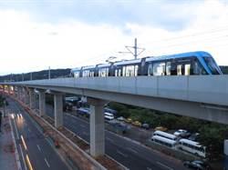 淡海輕軌下班尖峰 9月起班距縮短至12分鐘1班