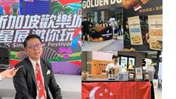 星展首度舉辦「星展新加坡歡樂城」驚喜處處