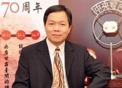 賴祥蔚投身民眾黨 國民黨改聘黃國瑞等3人為廉能委員