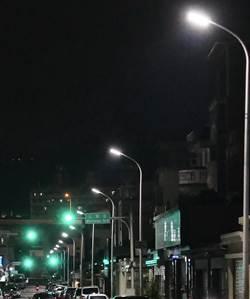 中市推動老舊路燈汰換 年省800萬電費