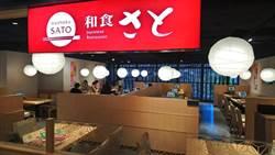 日本最大連鎖和食家庭餐廳 插旗台中金典綠園道