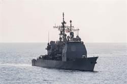 美中關係高度緊繃 陸拒絕美艦訪問青島