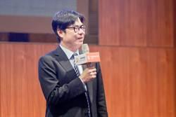 5G年底釋照 陳其邁盼台灣成為全球5G隱形冠軍