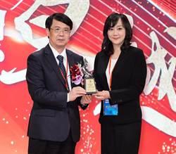 臺灣保險卓越獎 台新銀獲「人才培訓專案企劃銀質獎」