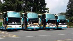 彰化市直達台中朝馬站的公車敲定了 停靠15站