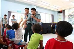 軍校生到育幼院 散播愛心種子
