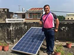 明華社區積極推動綠能 成立社區公民電廠