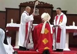 中梵往建交邁進 北京首次接受教廷內定主教
