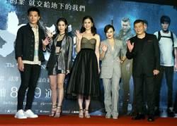 吳奇隆現身《第九分局》首映 劉奕兒爆乳自曝泡水戲