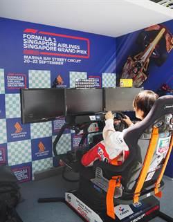 近距離體驗新加坡F1賽事的機會來啦!新航幫你圓夢