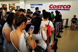 上海Costco賣場限流2千人 民眾凌晨開始排隊