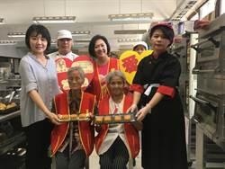 吳鳳科大、嘉義酒廠與百歲人瑞攜手做月餅