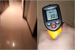 家中地板發熱到30度!追查後嚇壞