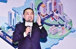 侯友宜三策略 打造安居樂業新北市
