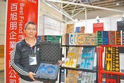 百旭朋木工盒 打入國際