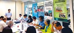 台灣室內環境品質管理協會 推IAQ標章