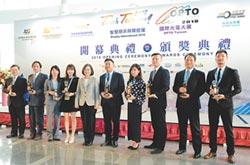 2019顯示器技術成就 TDUA頒獎