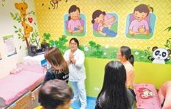 母嬰模範企業 落實產後保護